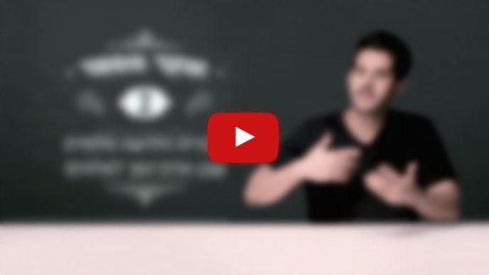 סרטון על מיתוס התורה שבעל-פה